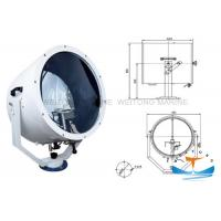 Quality IP56 Suez Canal Searchlight , Light Weight Halogen Searchlight 2000w TZ5 for sale