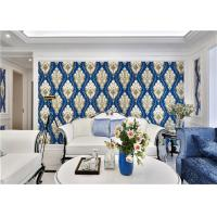 Quality Fashion Vintage Damask Wallpaper European Style For Sitting Room , Meeting Room for sale