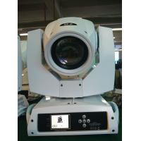 Quality White Sharpy LED Beam Lights Full Color Rotating With 230W 7R Touch Screen for sale