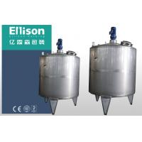 Quality Plastic Glass Water Filling Machine Fruit Juice Manufacturing Equipment for sale