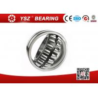 Quality Self Aligning Double Row Spherical Roller Bearing 23128 CA Industrial for sale
