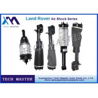 Quality Air Suspension Shocks Absorber Land Rover Air Suspension Parts for sale