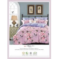 Quality Beautiful Comfortable Cotton Bedding Sets , Luxury Pink Home Bedding Sets for sale