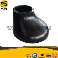 China Carbon Steel Butt Welding Pipe Fitting Eccentric Reducer on sale