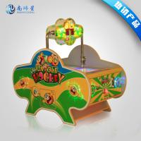 Buy cheap Indoor Jungle Hockey kids arcade game machine with two play from wholesalers