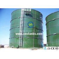 China Industrial Glass Lined Water Storage Tanks 100 000 / 100k Gallon Durable Long Service Life on sale