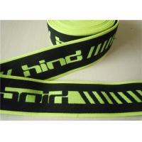 Quality Comfortable wide jacquard elastic waistband for underwear , Clothes / Bags / Shoes for sale