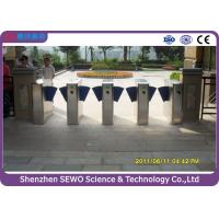 Quality Metro Intelligent Flap Turnstile Flap Barrier Gate for sale