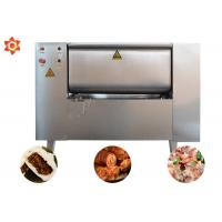 China High Performance Mincer Meat Mixer Machine 3kw Power With 300 Kg Weight on sale
