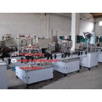 China small scale water bottling machine on sale