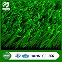 Buy cheap Best quality 50mm synthetic grass football artificial grass turf price with CE from wholesalers