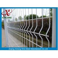 Quality Easy Install Pvc Coated Welded Wire Mesh Panels For Commercial Grounds for sale