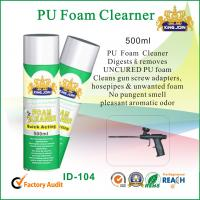 Quality Multi Functional PU Waterproof Spray Foam Cleaner For Windscreen / Glass / Chrome for sale