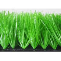 Buy cheap Soft Touching Synthetic Turf Football Field PE 50mm Green SGS Approved from wholesalers