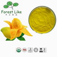 China High Purity Food Additives African Mango/Irvingia Gabonensis Seed Extract on sale
