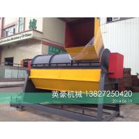Quality plastic films pre-processing equipment,plastic films impurities separator,dust separator for sale