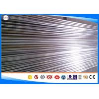 Quality 1035 Peeled Cold Finished Bar , JIS Standard Cold Rolled Steel Rod Fixed Length for sale