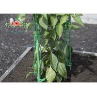 Buy Pot Planter Trellis Garden Plant Accessories Bending Metal Garden Plant Supports Stakes at wholesale prices