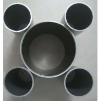 Quality Round Anodized Aluminum Tube Powder Coated With CNC Machining for sale