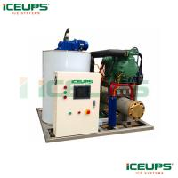 15t sea water ice making machine for fishery for sale