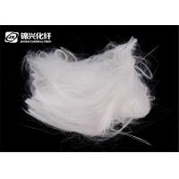 Quality Flat Angola Type Nylon Staple Fiber 8D*38mm Ful - Dull Uncrimped Rabbit Hair for sale