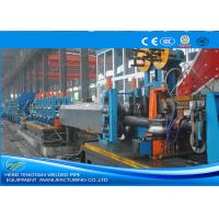 Buy Heavy Duty ERW Pipe Mill Machine Worm Gearing Rectangular 165 * 6mm Pipe Size at wholesale prices