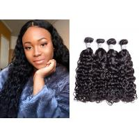 Buy Tight Weft Brazilian Water Wave Bundles , Smooth Natural Water Wave Hair at wholesale prices