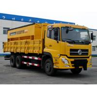 Quality CLWAD5250TCS Sen far snow spreading vehicles0086-18672730321 for sale