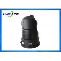 Quality Dome 4G PTZ Camera 360 Degree PTZ IP66 GPS Night Vision For Police Emergency for sale