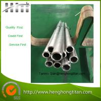 China High Quality ASTM B337 Industry Titanium Pipe Gr1/Gr2/Gr9 on sale