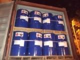 Quality Pharmaceutical Agrochemical Methanolic Sodium Methoxide Synthesis for sale