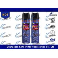 Buy cheap Water Based Aerosol Insect Fly Killer Spray Jasmine Fragrance 500ML from wholesalers