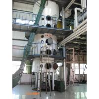 Quality Industrial Edible Oil Extraction Machine Dtd Serial Desolventizer High Efficiency for sale
