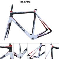 China Miracle T700 full carbon fiber bicycle frame on sale