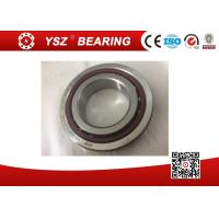 Quality NACHI 7206 CY P5 angular contact small ball bearing 7200 spindle bearing for sale