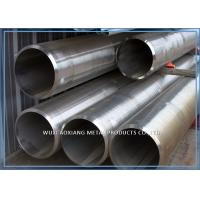 Quality 300 Series ASTM / AISI Seamless Stainless Steel Pipe / 6K Finish 304 SS Tubing for sale