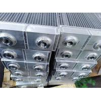 Quality 4.5~271kw compressor after cooler of plate fin air to air heat exchanger for sale