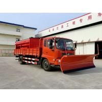 Quality CLWNJJ5162TCX Lu Xin snow removal vehicles0086-18672730321 for sale