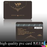 Quality Coffee / Tourism Blank PVC Cards Hologram Punched 4 Color Offset for sale