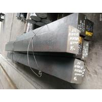 Quality Forging Produce Stainless Steel Flat Bars 304 316 420 321 310S Stainless Steel Flat Plates for sale