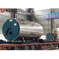 Quality Low Pressure Oil Hot Water Boiler Horizontal Style Electrical Control CE Certification for sale