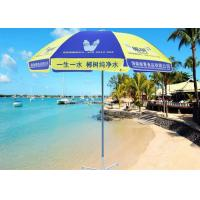 Quality Wind Resistant Outdoor Parasol Umbrella , Blue And Yellow Promo Beach Umbrella for sale