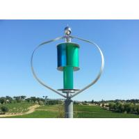 Quality Blue and Green Residential Vertical Wind Turbine Magnetic Levitation Generator for sale