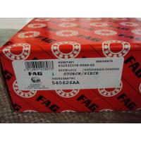 Quality FAG Bearing  SL014876 for low noise and high speed electric motors for sale