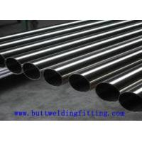 China 2507 uns S32750 Super Duplex Stainless Steel Pipe 0.1mm - 70mm Thickness on sale
