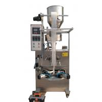 China Electric Driven Type Automatic Bag Packing Machine Used For Chocolate Beans on sale