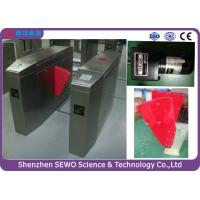 Quality Pedestrian Access Control Software Friendly Flap Gate Turnstile Barrier for sale