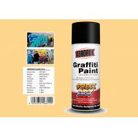 Quality Cream Yellow Color Graffiti Spray Paint Acrylic Material For Decorating for sale