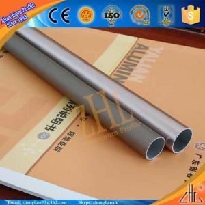 China Supply aluminium 6063 t6 profile indoor guardrail round aluminium pipe on sale
