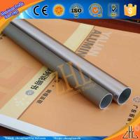China Supply aluminium 6063 t6 profile indoor guardrail round aluminium pipe on sale